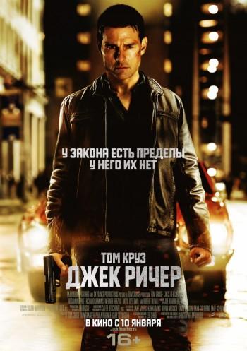 новинки кино 2013